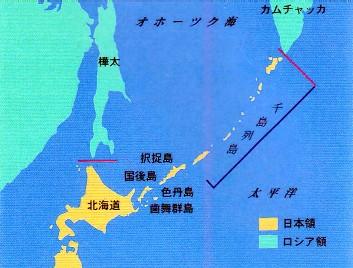 千島全島が日本領土