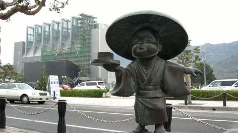 西日本の妖怪の街