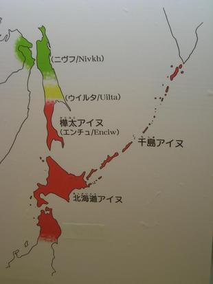 アイヌ民族地勢図