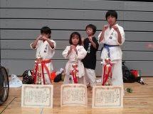 第11回 士道館杯争奪Jrストロングトーナメント 空手道選