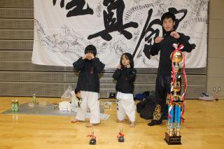 12月1日 第15回 一進会杯争奪 西日本空手道選手権大